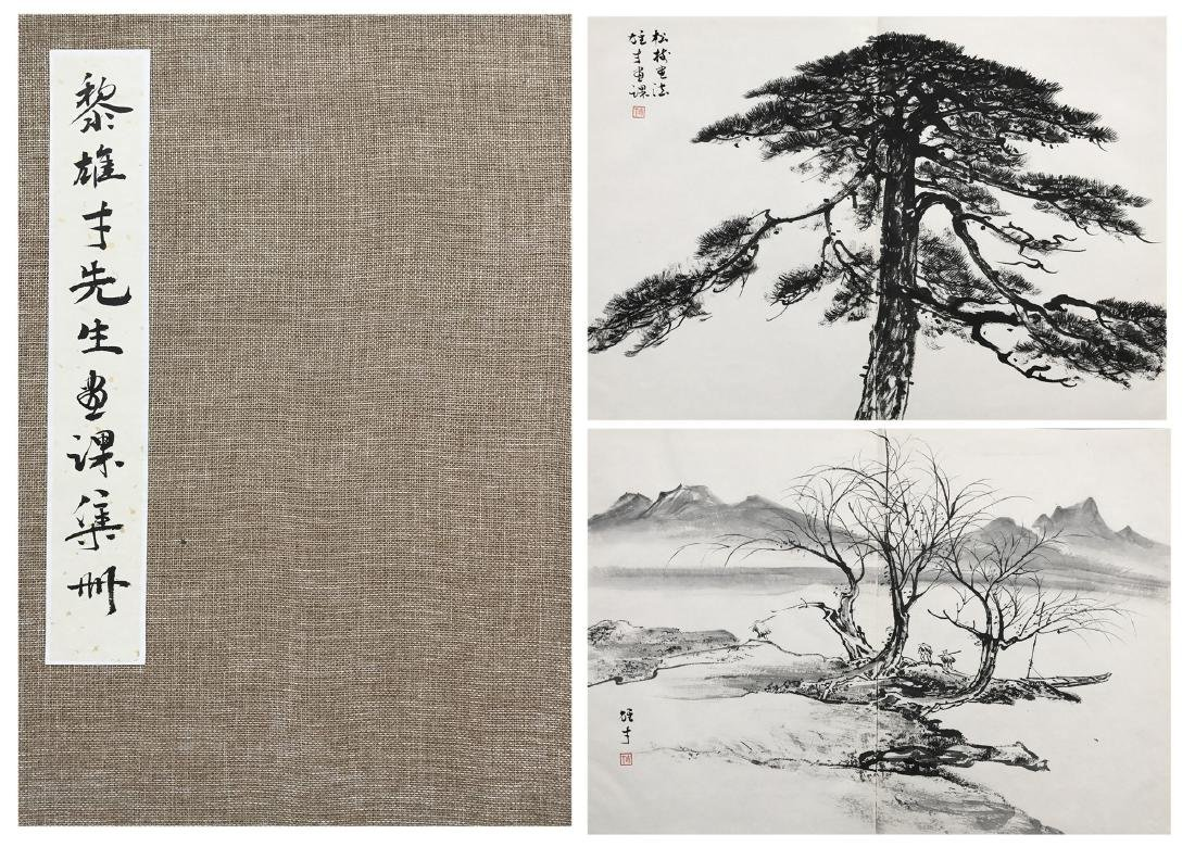TWEELVE PAGES OF CHINESE ALBUM PAINTING OF PINE TREES