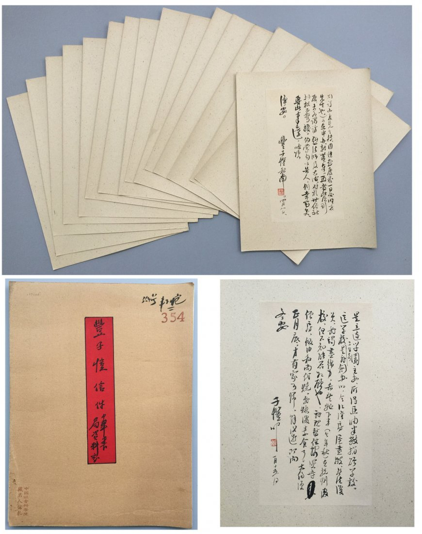 FIFTEEN PAGES OF CHINESE HANDWRITTEN LETTERS