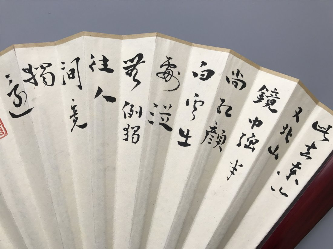 CHINESE FAN PAINTING OF PINE AND CALLIGRAPHY - 4