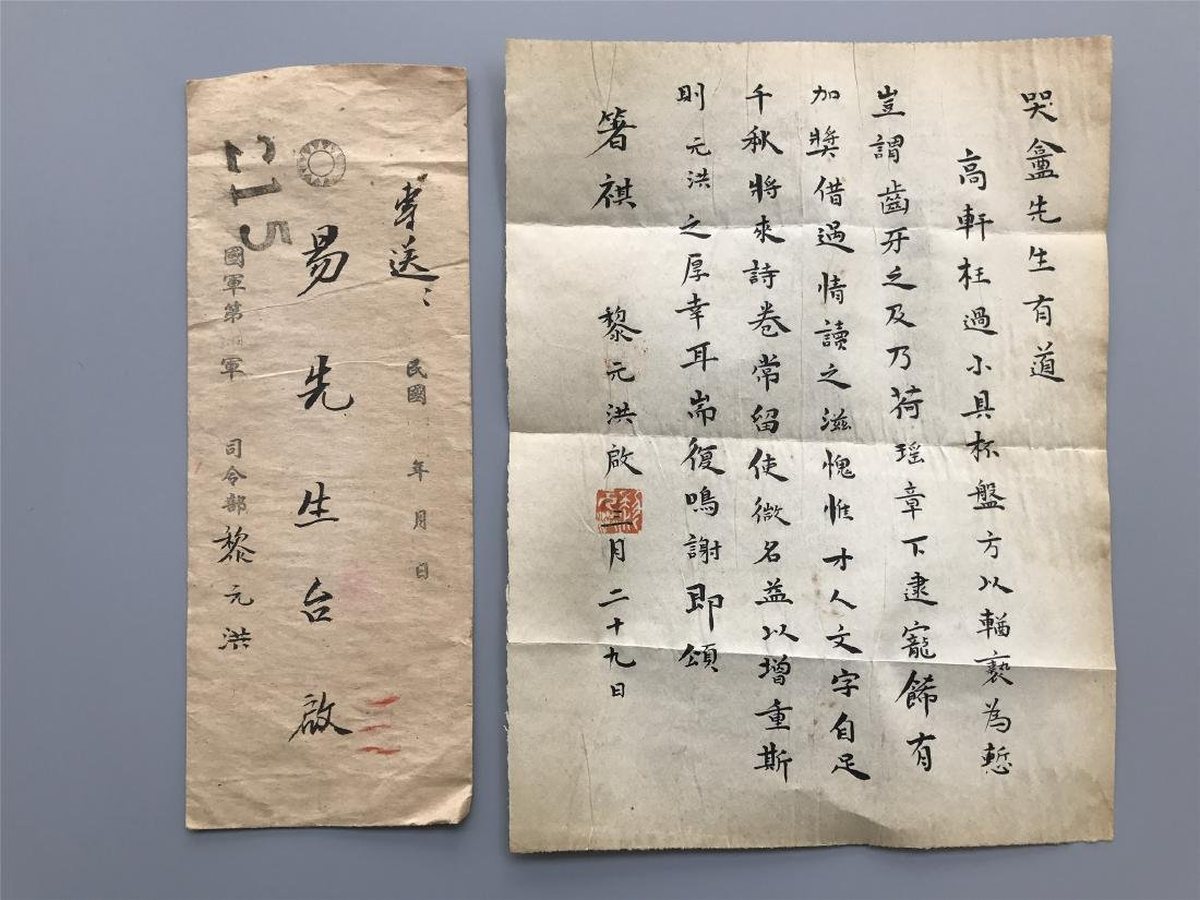 CHINESE HANDWRITTEN LETTER WITH ENVELOP