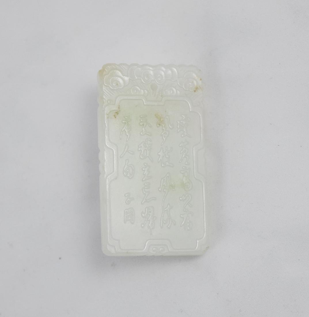 CHINESE WHITE JADE SQUARE PLAQUE