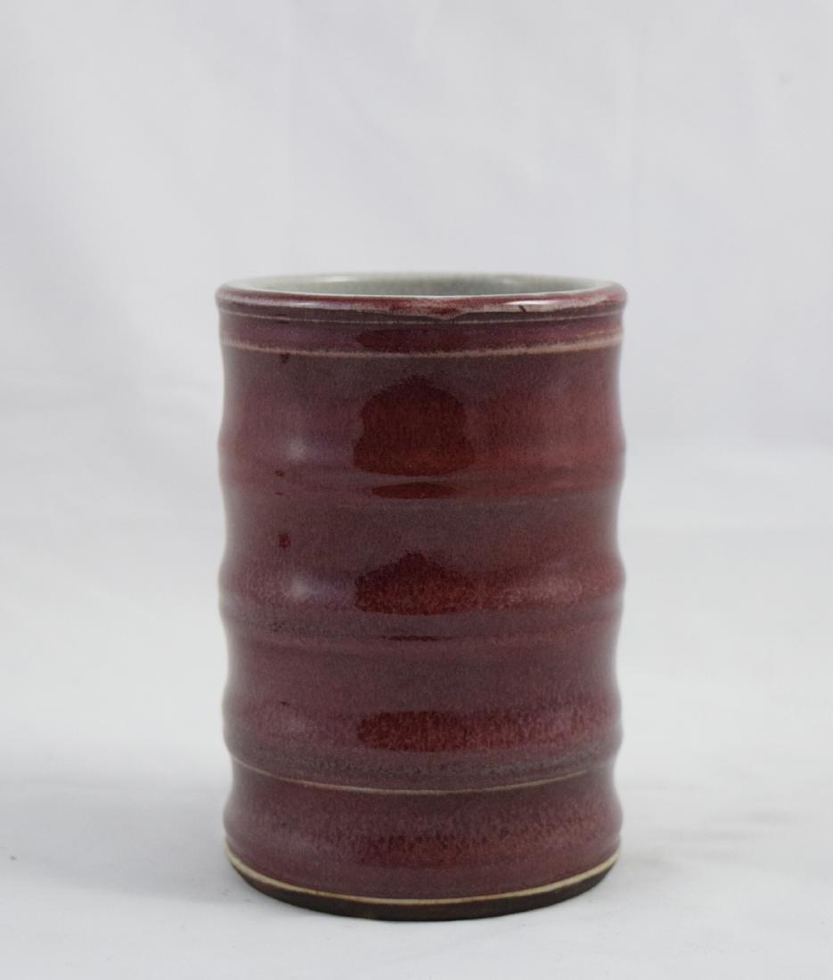CHINESE PORCELAIN RED GLAZE BRUSH POT