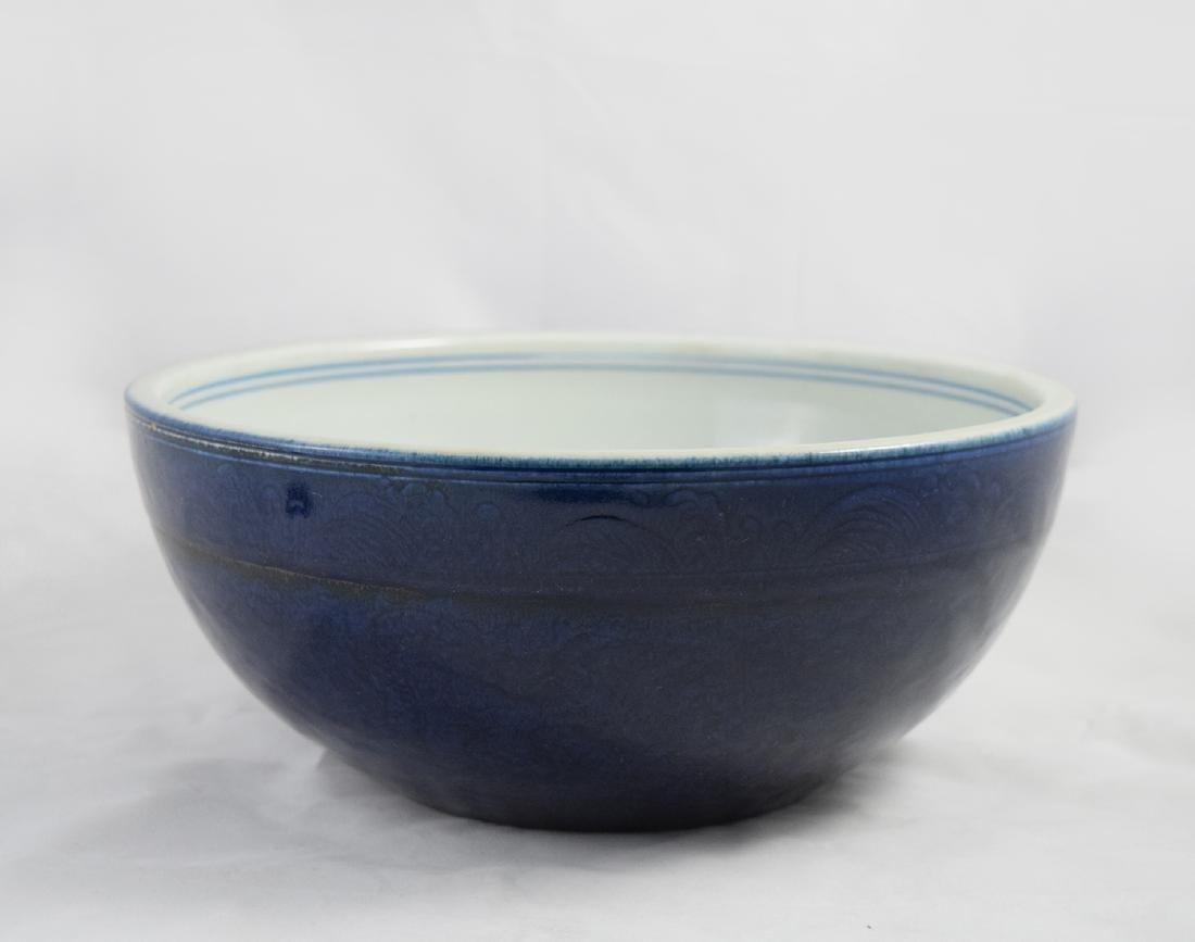 CHINESE PORCELAIN BLUE GLAZE ENGRAVED FLOWER BOWL