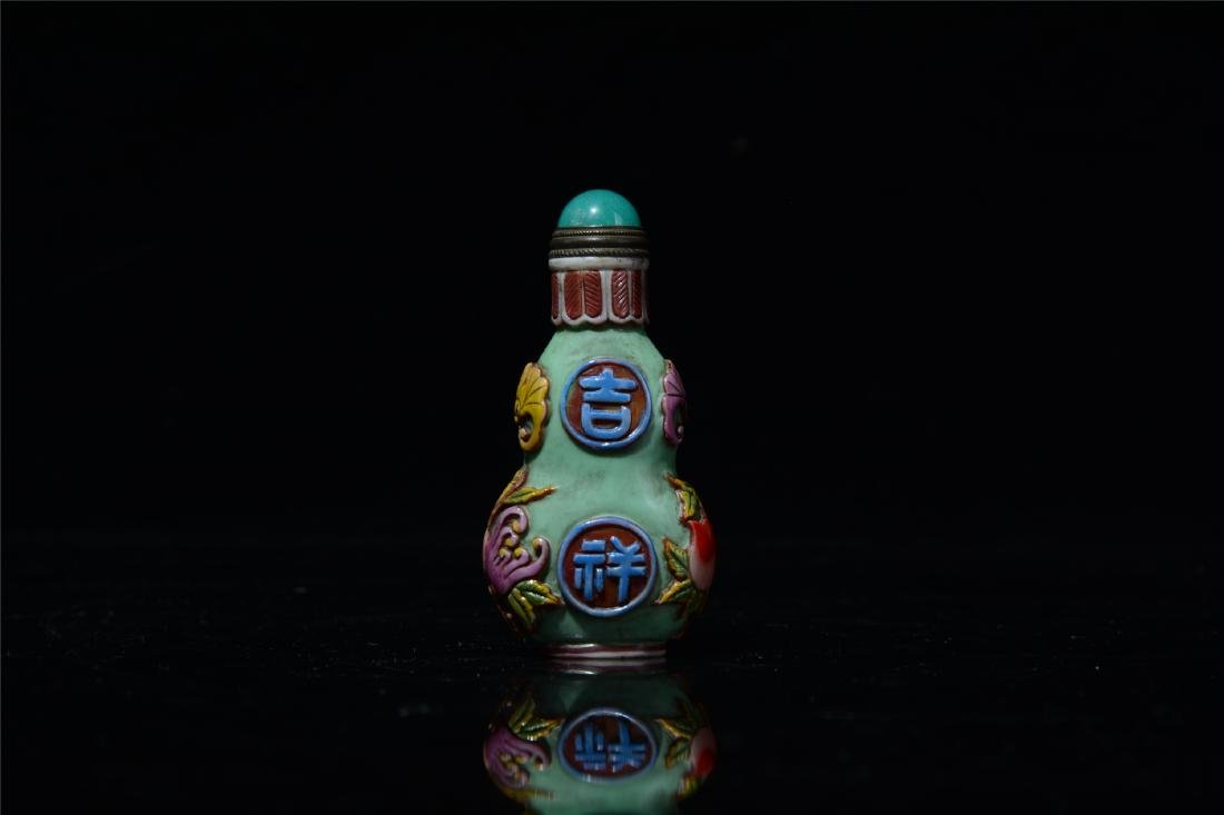 CHINESE PEKING GLASS GOURD SNUFF BOTTLE - 6
