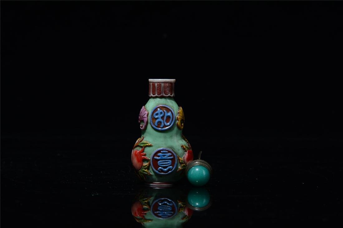 CHINESE PEKING GLASS GOURD SNUFF BOTTLE - 8