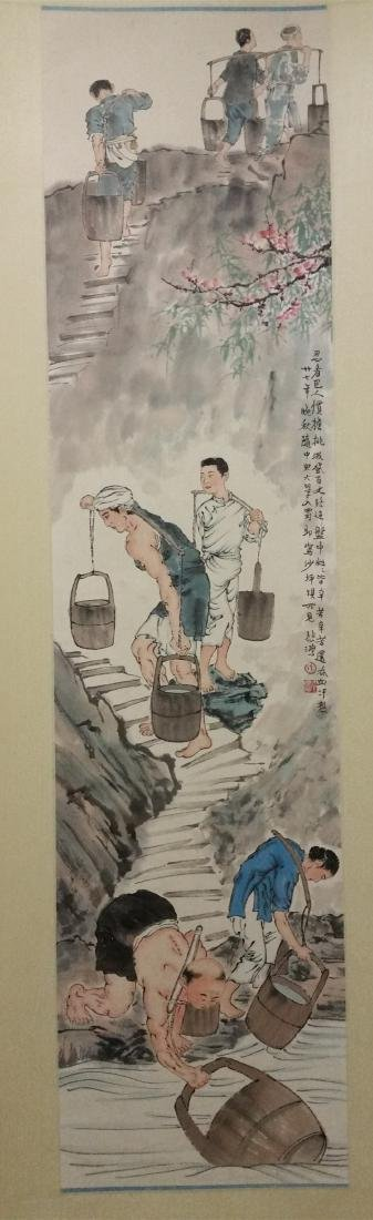 CHINESE SCROLL PAINTING OF FARMERS