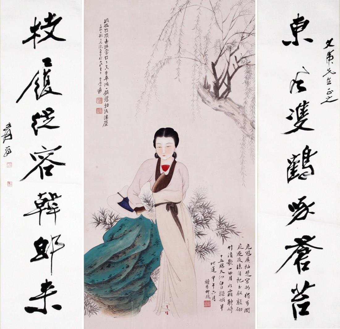 CHINESE SCROLL PAINTING OF BEAUTY WITH CALLIGRAPHY
