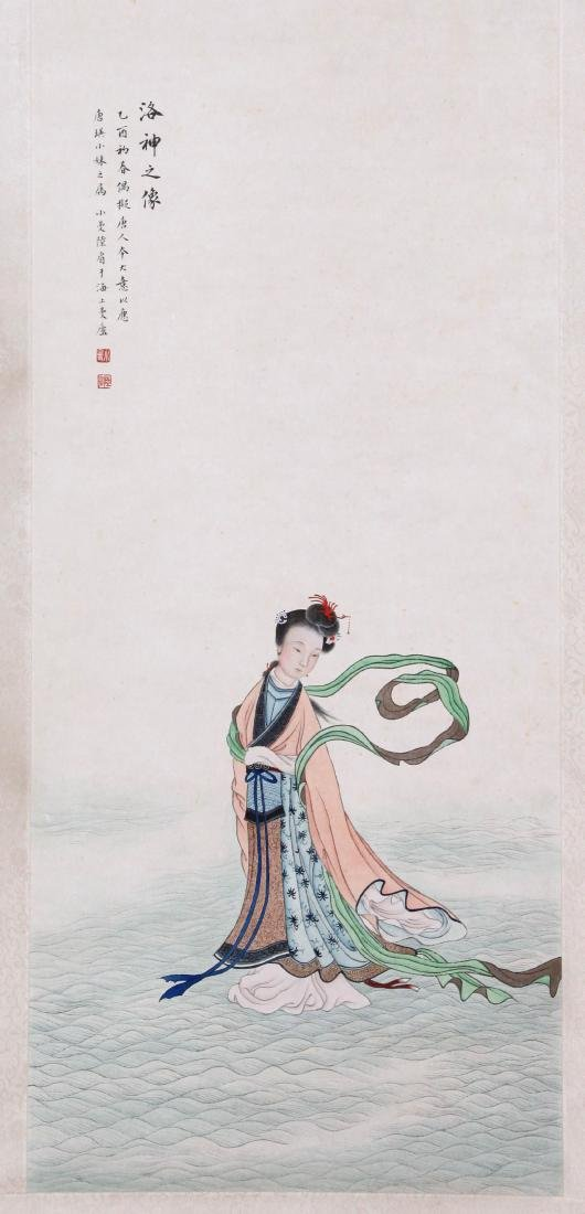 CHINESE SCROLL PAINTING OF BEAUTY IN WATER