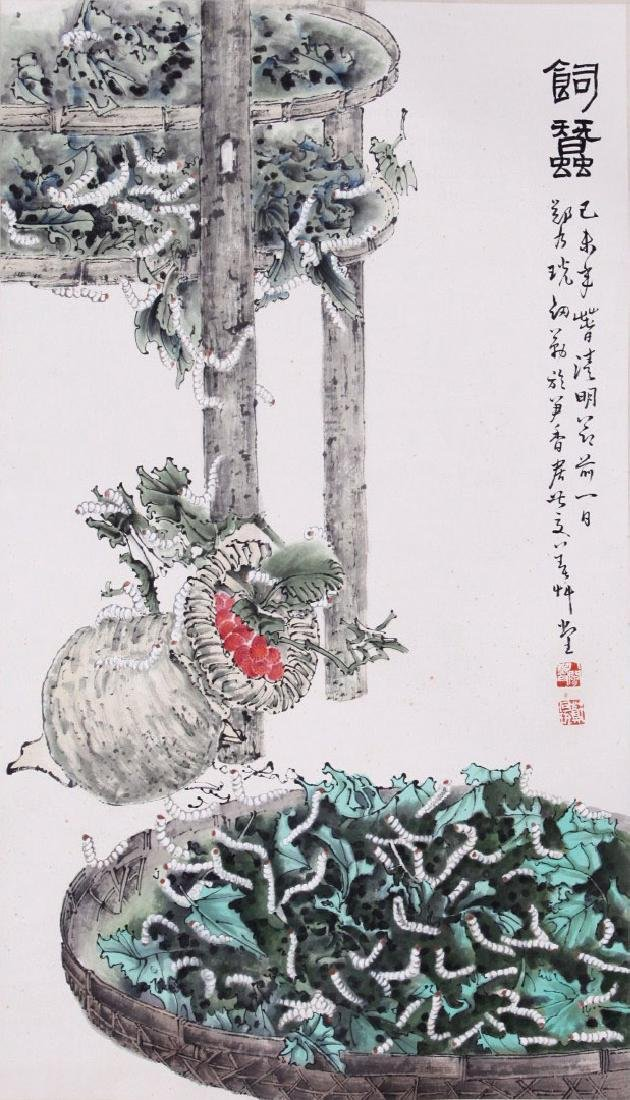 CHINESE SCROLL PAINTING OF SILK WORM