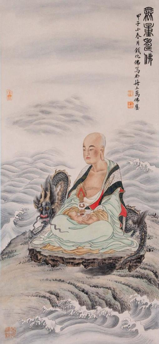 CHINESE SCROLL PAINTING OF SEATED LOHAN