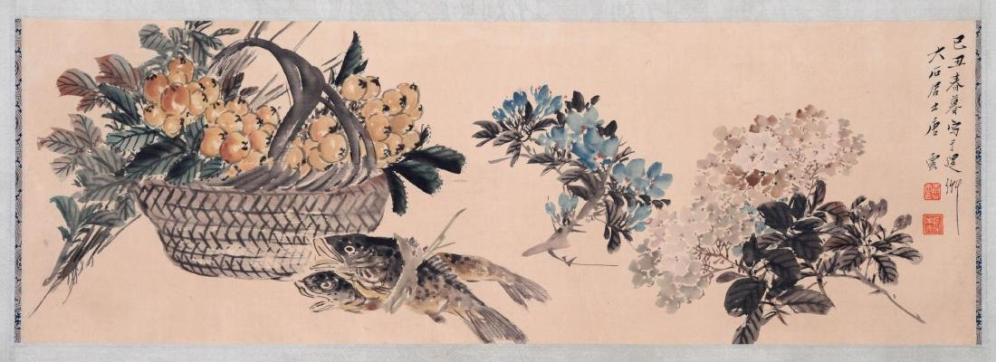 CHINESE SCROLL PAINTING OF FRUIT IN BASKET