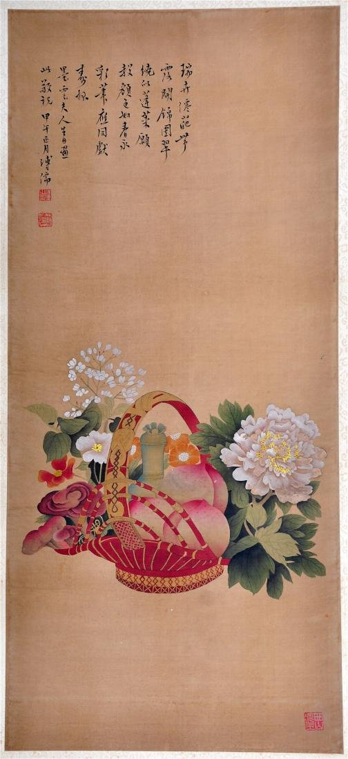 CHINESE SCROLL PAINTING OF FLOWER IN BASKET