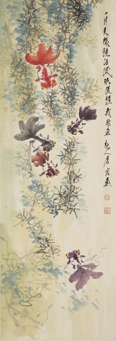 CHINESE SCROLL PAINTING OF FISH AND WEED