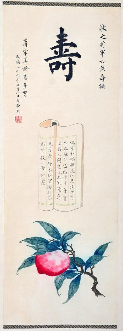 CHINESE SCROLL PAINTING OF PEACH AND BOOK