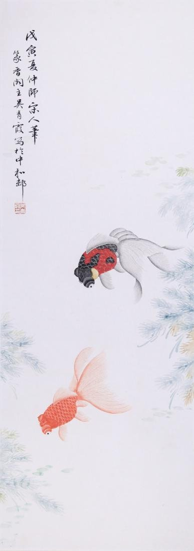 CHINESE SCROLL PAINTING OF KOI FISH
