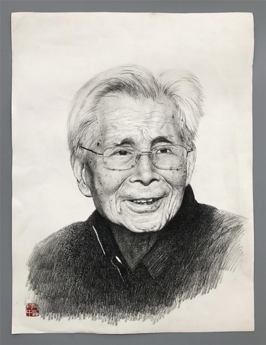 CHINESE SKETCH DRAWING OF OLD MAN