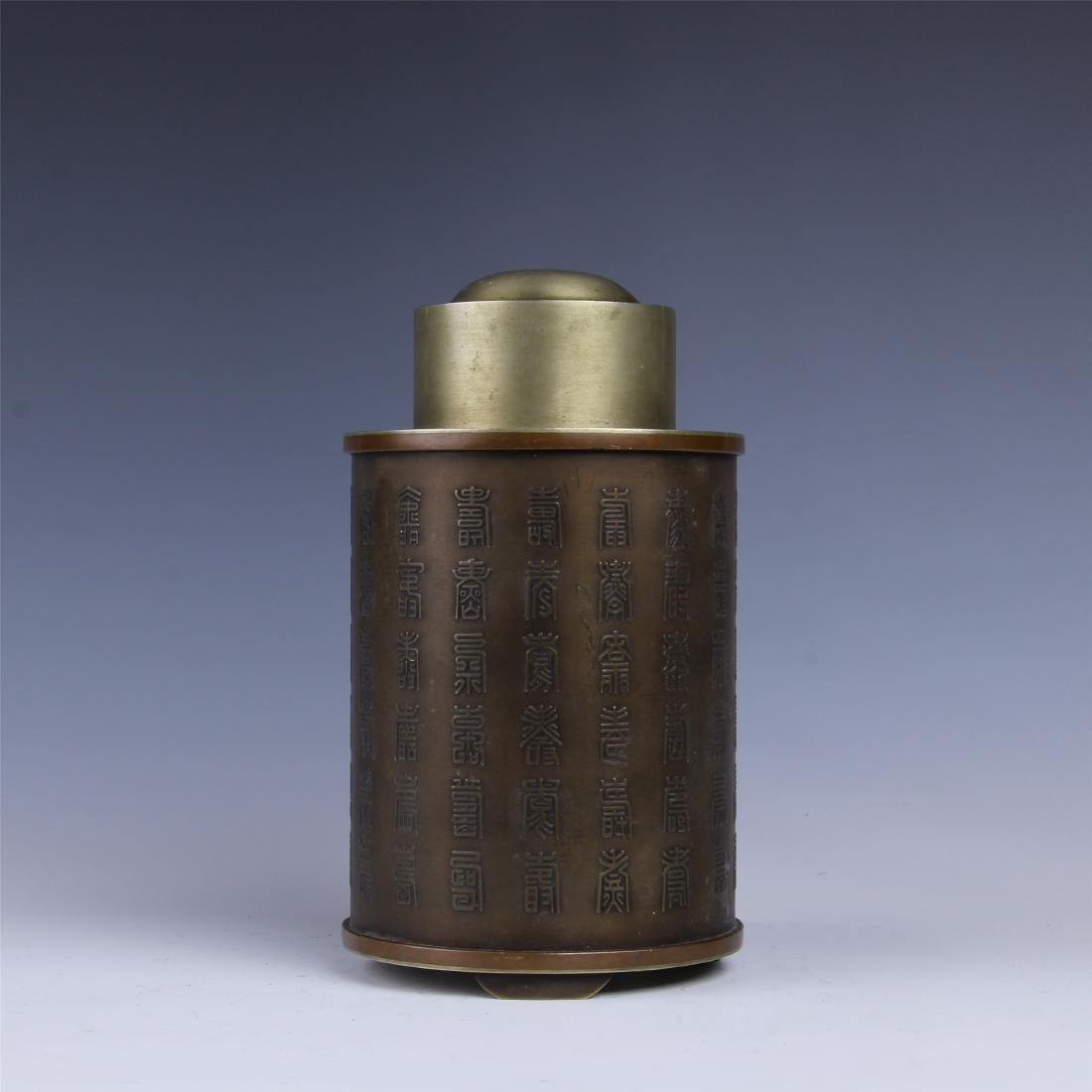 CHINESE COPPER TEA POT