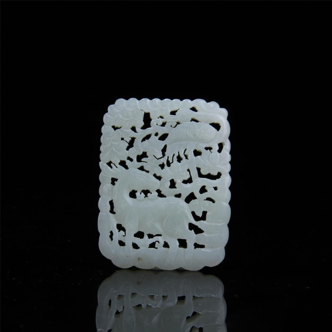 CHINESE WHITE JADE PIERCED CARVED PLAQUE