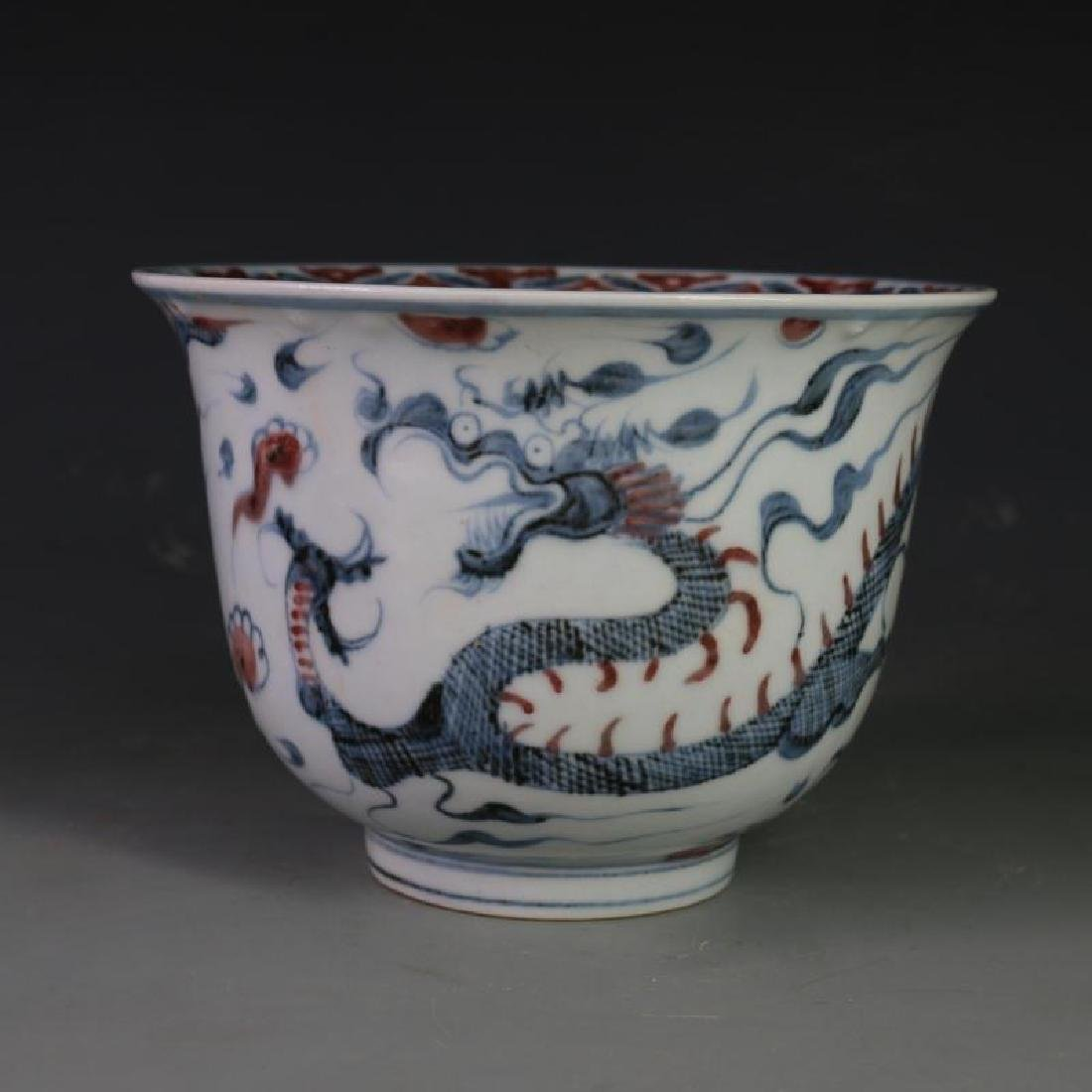 CHINESE PORCELAIN BLUE AND WHITE RED UNDER GLAZE DRAGON
