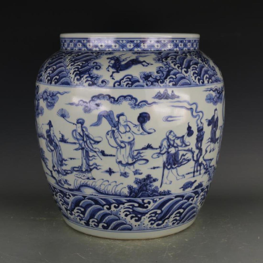 CHINESE PORCELAIN BLUE AND WHITE FIGURES FISH BOWL