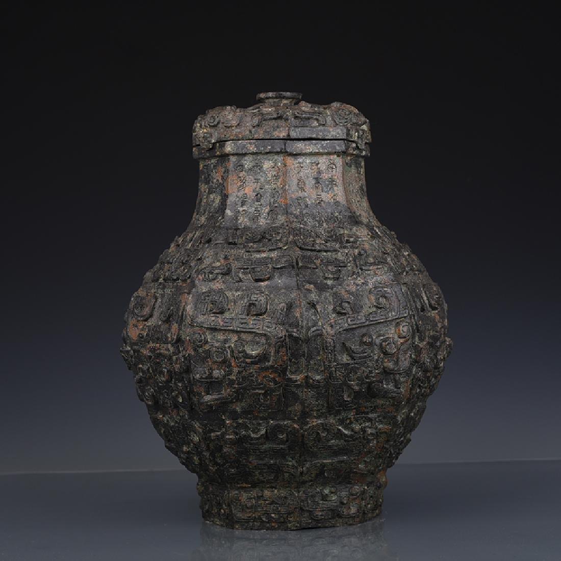 CHINESE ANCIENT BROANZE LIDDED JAR
