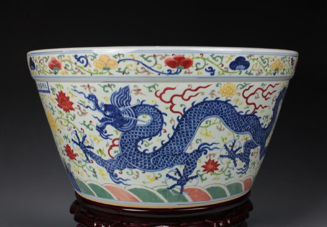 CHINESE PORCELAIN BLUE AND WHITE WUCAI DRAGON FISH BOWL