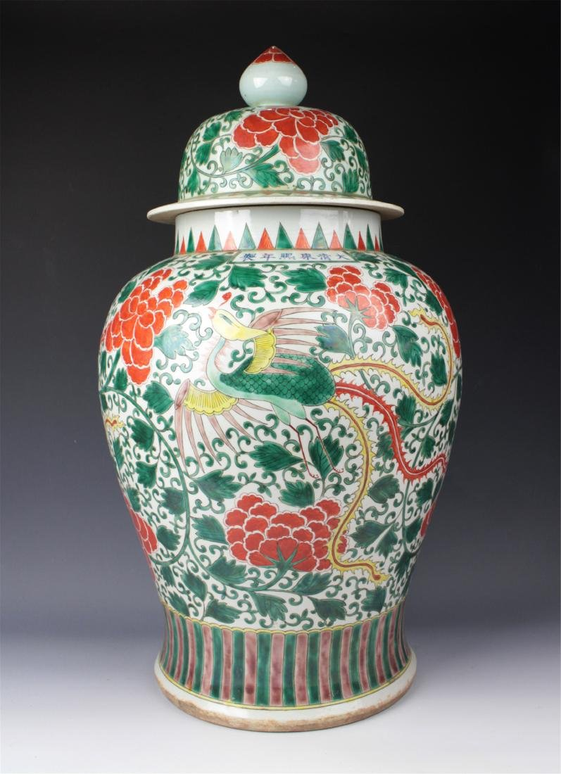 LARGE CHINESE PORCELAIN WUCAI PHOENIX TEMPLE JAR