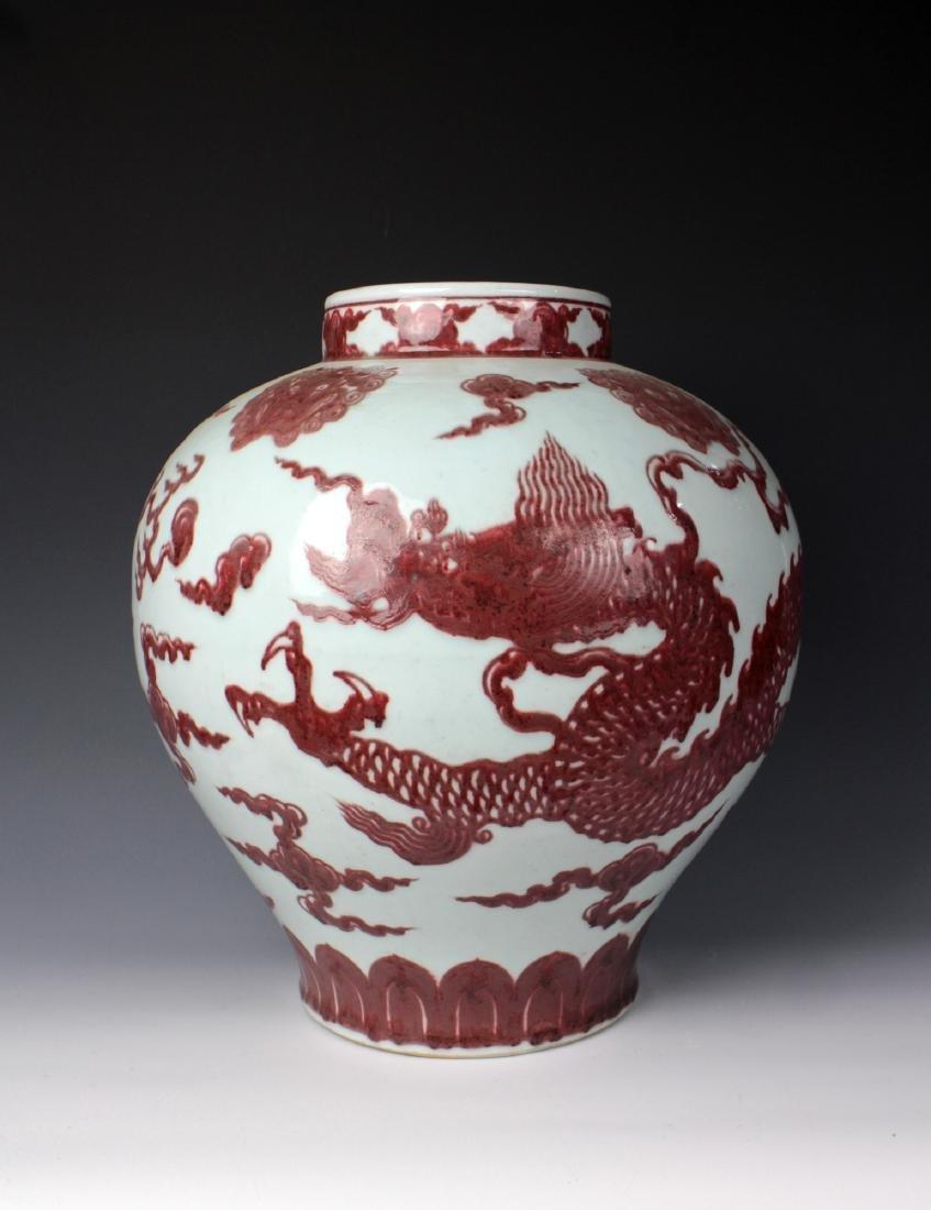 CHINESE PORCELAIN RED UNDER GLAZE DRAGON JAR