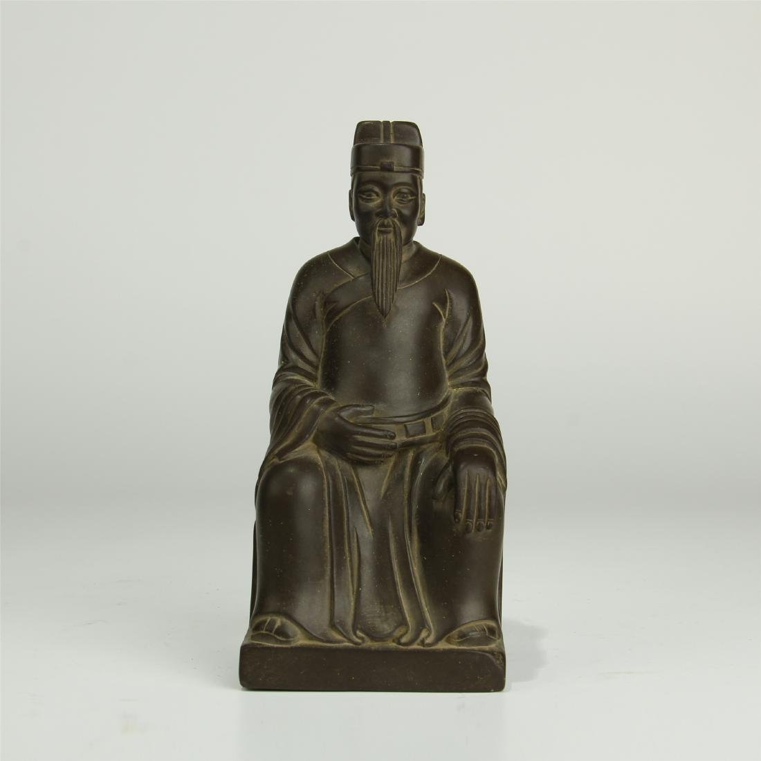 CHINESE INK STONE CARVED SEATED OFFICIAL
