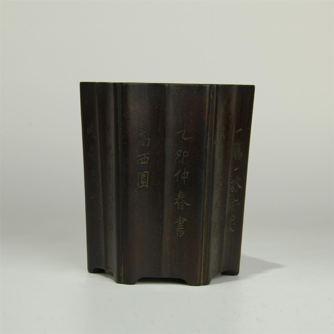 CHINESE ZITAN HARDWOOD BRUSH POT