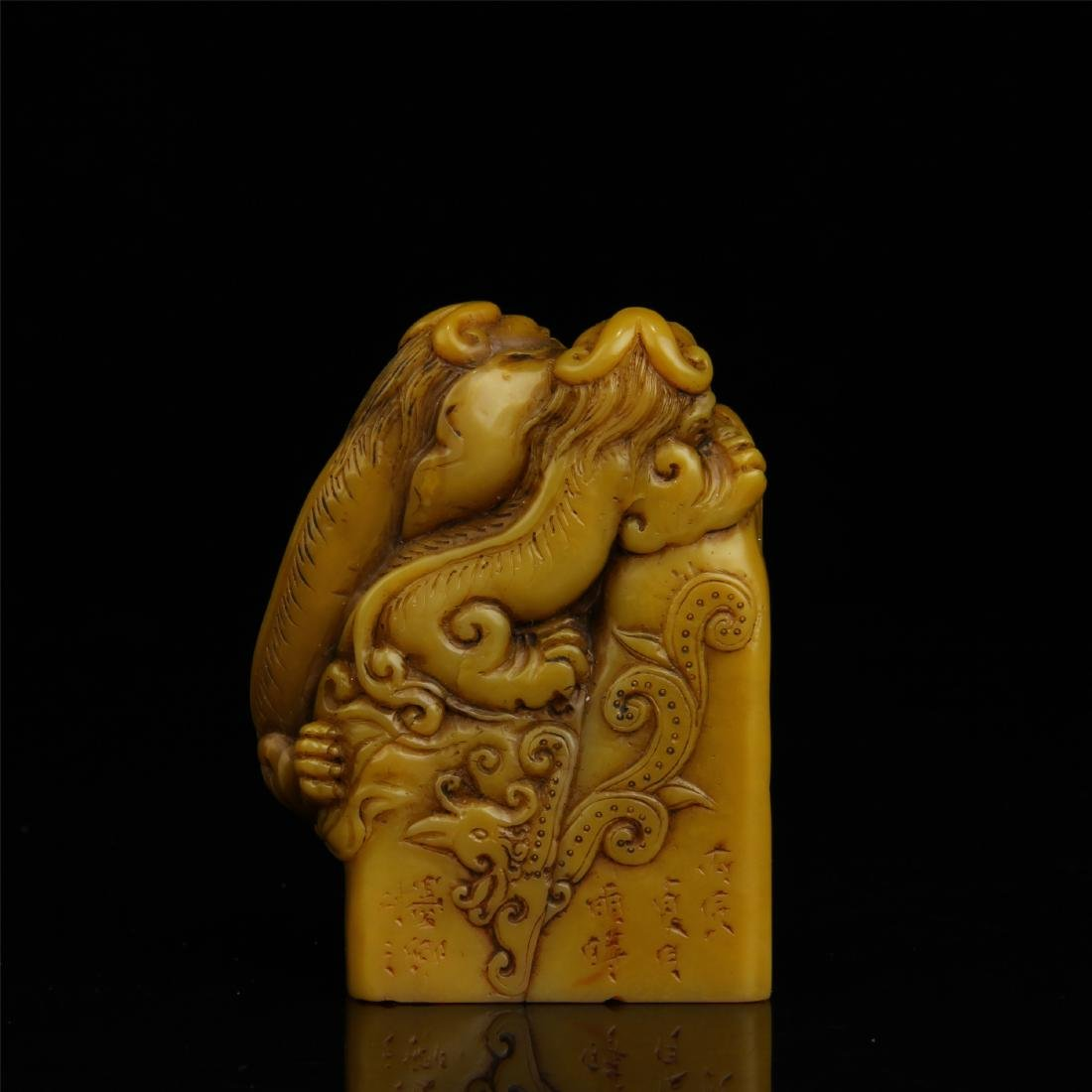 CHINESE TIANHUANG STONE LIONS SEAL