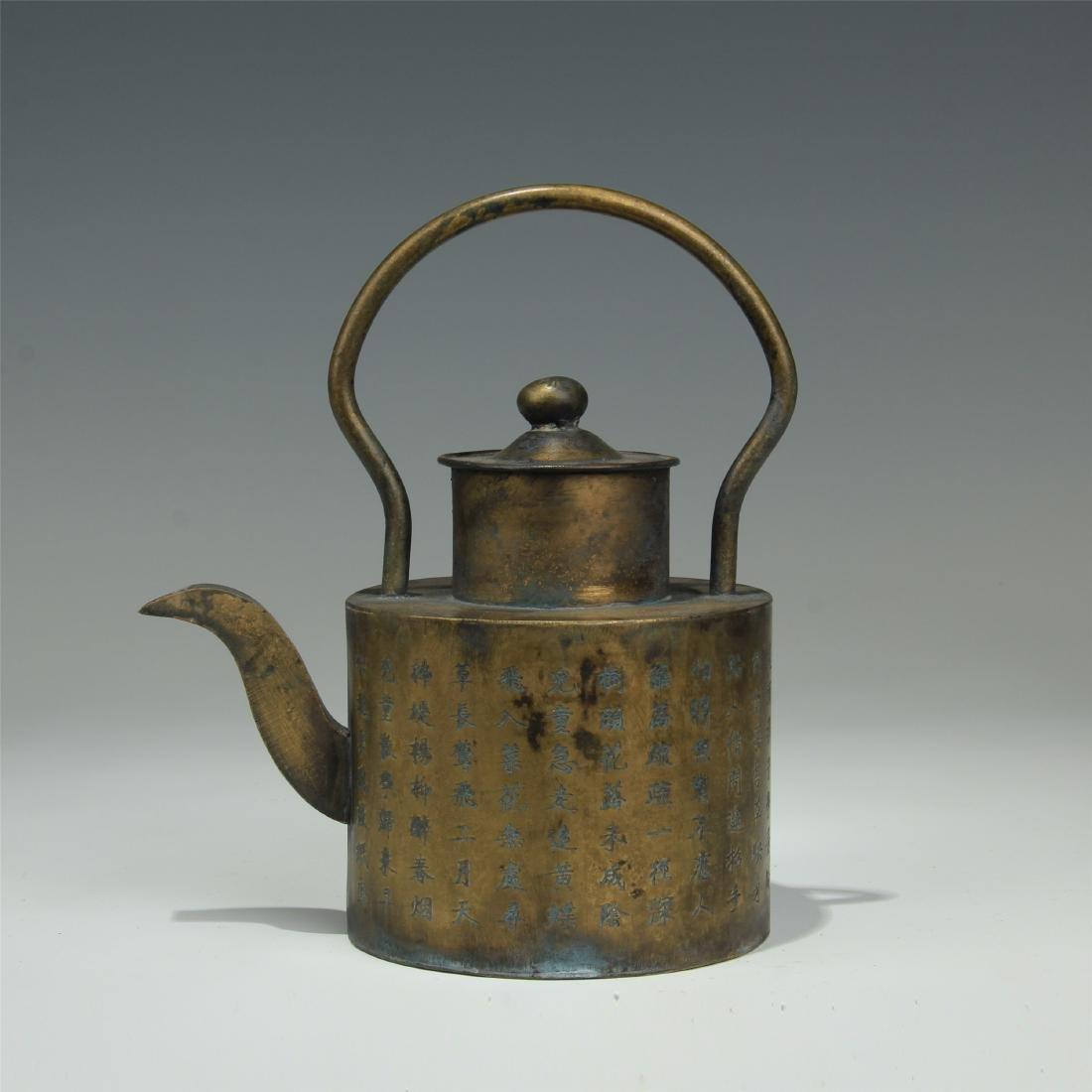 CHINESE COPPER TEA POT