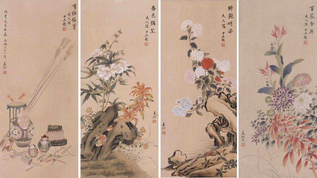 FOUR PANELS OF CHINESE SCROLL PAINTING OF BIRDS AND