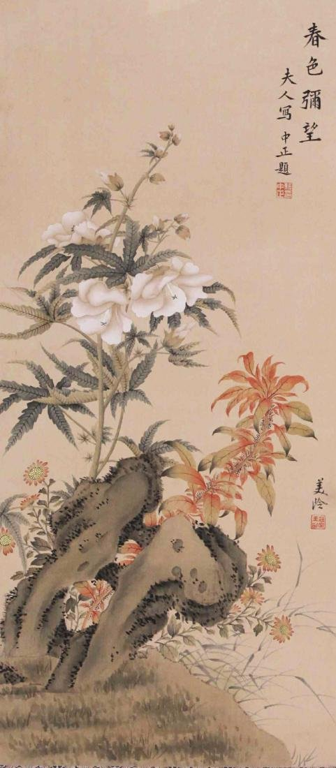 FOUR PANELS OF CHINESE SCROLL PAINTING OF BIRDS AND - 2