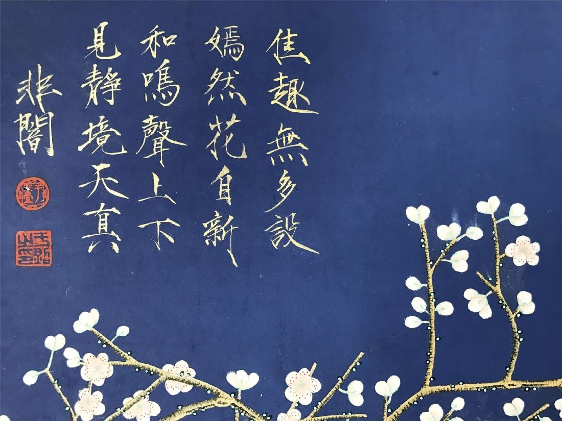 FOUR PANELS OF CHINESE SCROLL PAINTING OF FLOWER ON - 3