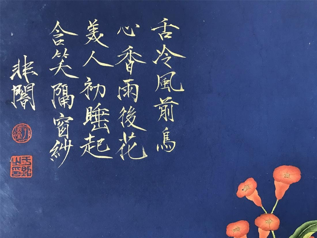 FOUR PANELS OF CHINESE SCROLL PAINTING OF FLOWER ON - 4