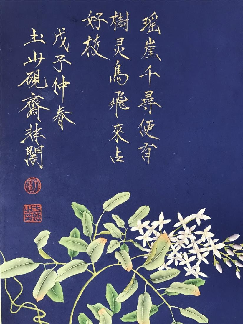FOUR PANELS OF CHINESE SCROLL PAINTING OF FLOWER ON - 5