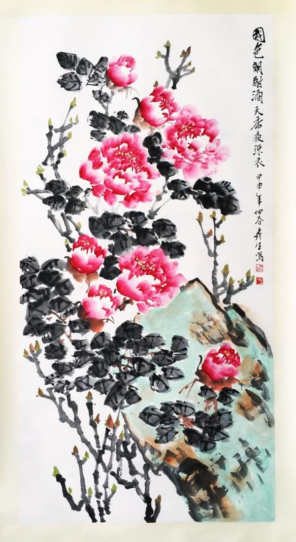 CHINESE SCROLL PAINTING OF FLOWER AND ROCK