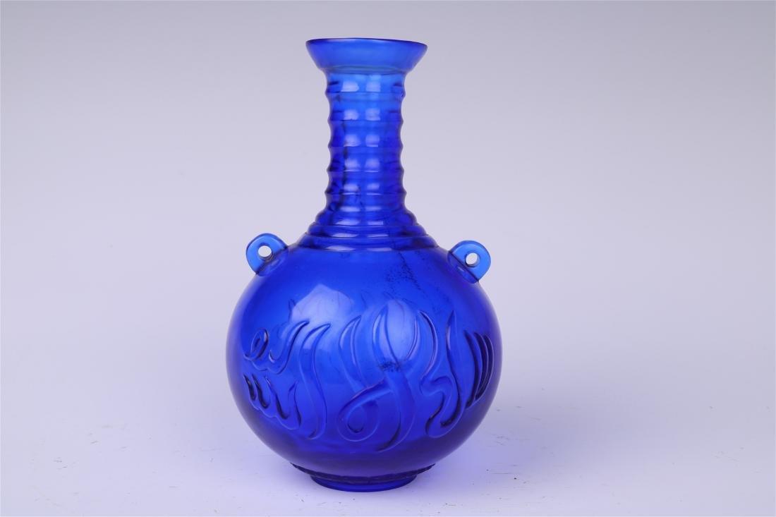 CHINESE BLUE PEKING GLASS VASE - 5