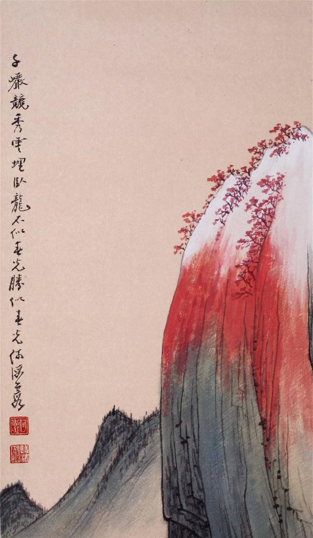 CHINESE SCROLL PAINTING OF MOUNTAIN VIEWS - 5
