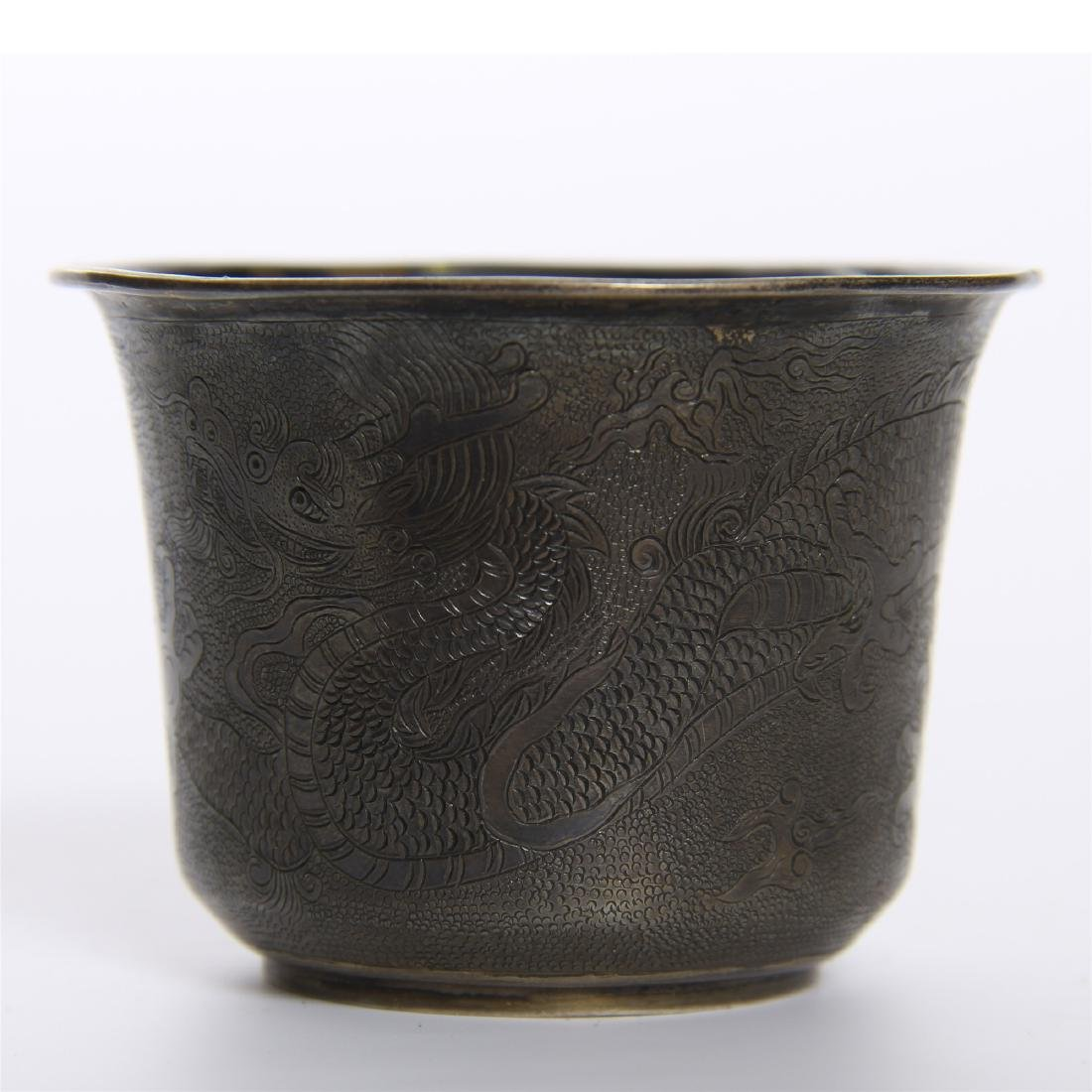 CHINESE SILVER DRAGON CUP