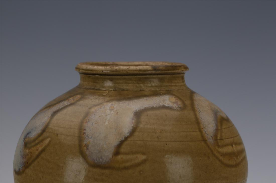 CHINESE PORCELAIN BROWN GLAZE WATER JAR - 2