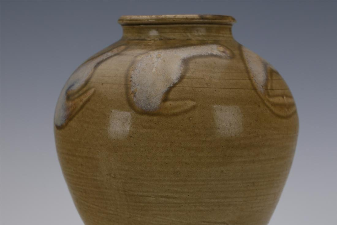 CHINESE PORCELAIN BROWN GLAZE WATER JAR - 3