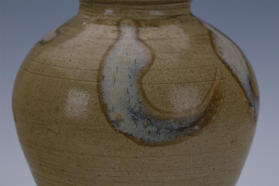 CHINESE PORCELAIN BROWN GLAZE WATER JAR - 9