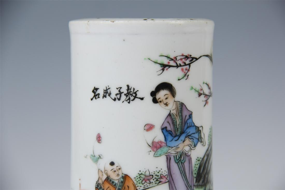 CHINESE PORCELAIN FAMILLE ROSE BRUSH POT - 4