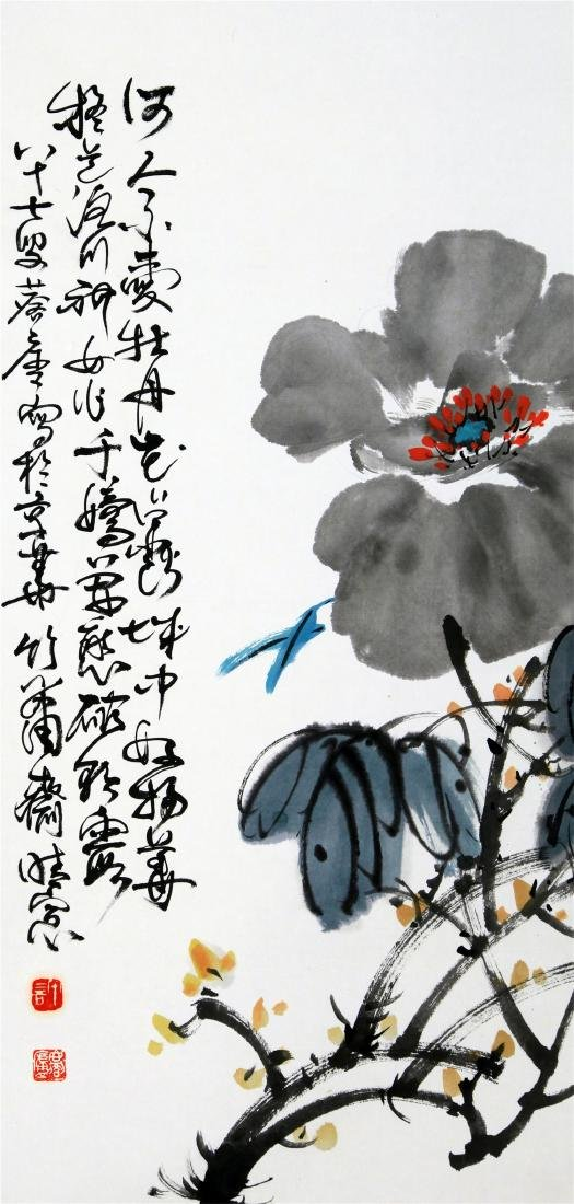 CHINESE SCROLL PAINTING OF PEONY FLOWER - 5