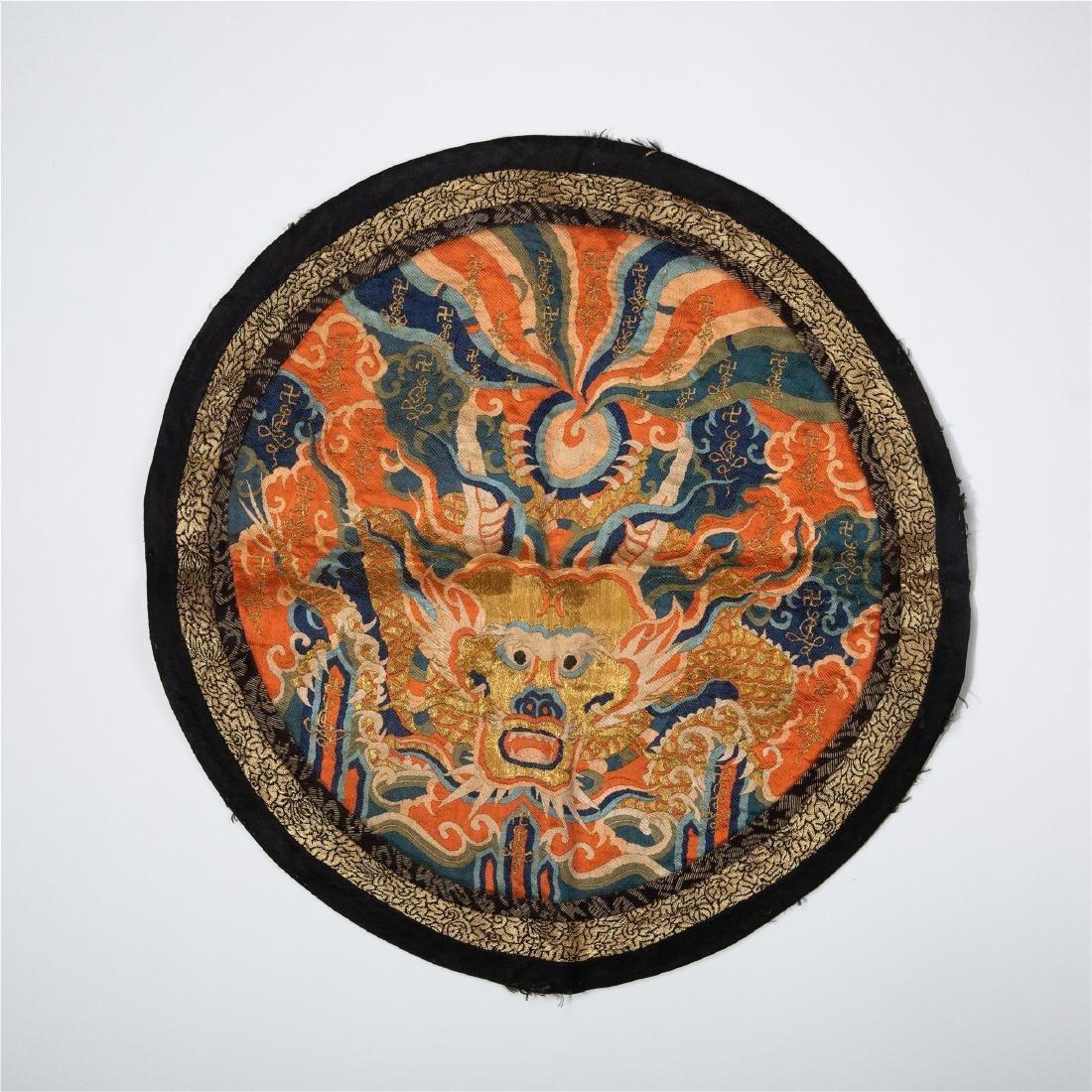 CHINESE EMBROIDERY DRAGON MANDERIAN OFFICIAL ROUND RAND