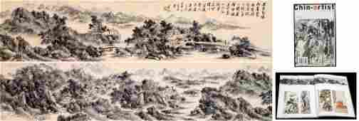 CHINESE HAND SCROLL PAINTING OF MOUNTAIN VIEWS BY HUANG