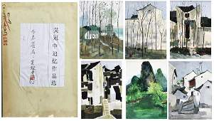 SIX PAGES OF CHINESE WATERCOLOR OF LANDSCAPE BY WU