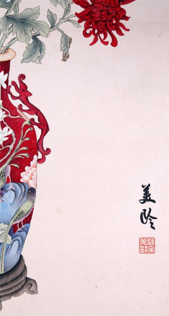 CHINESE SCROLL PAINTING OF FLOWER IN VASE - 4